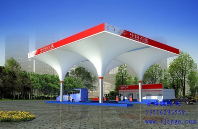 膜结构加油站