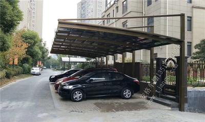 铝合金汽车棚